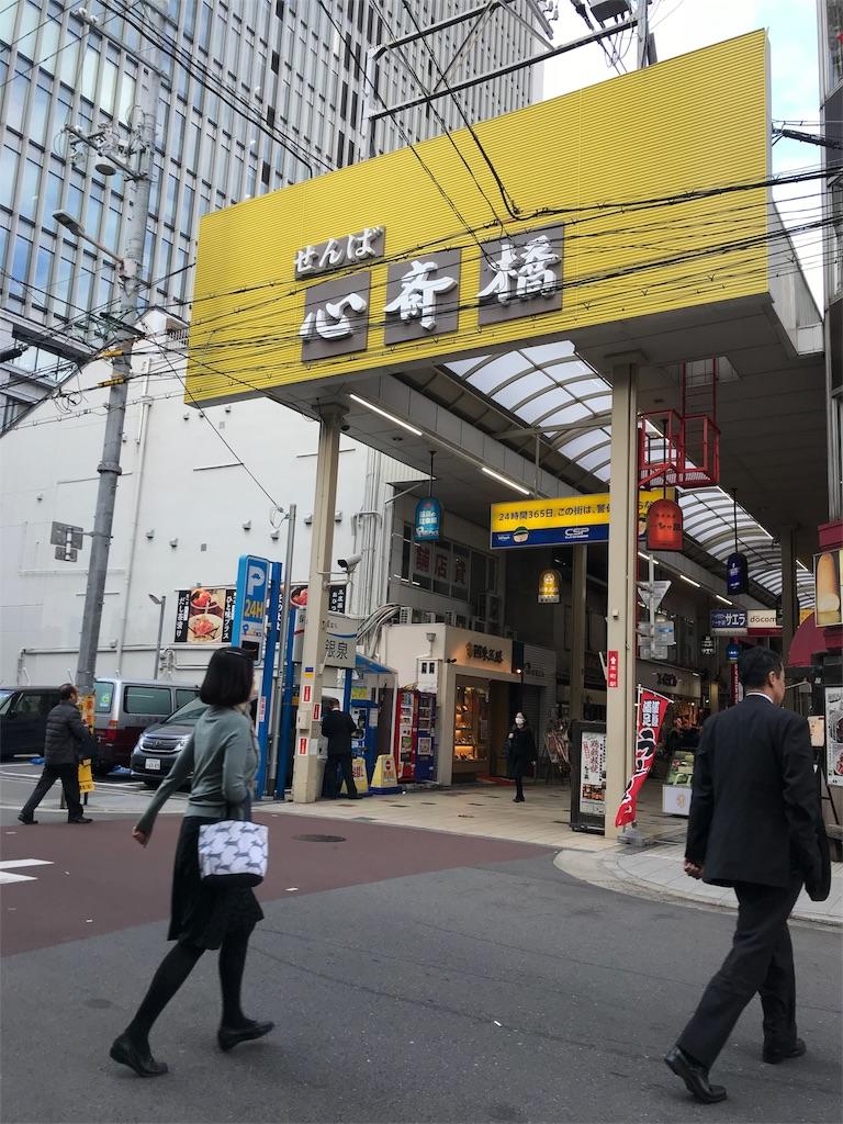 f:id:kusabii:20190107235017j:image
