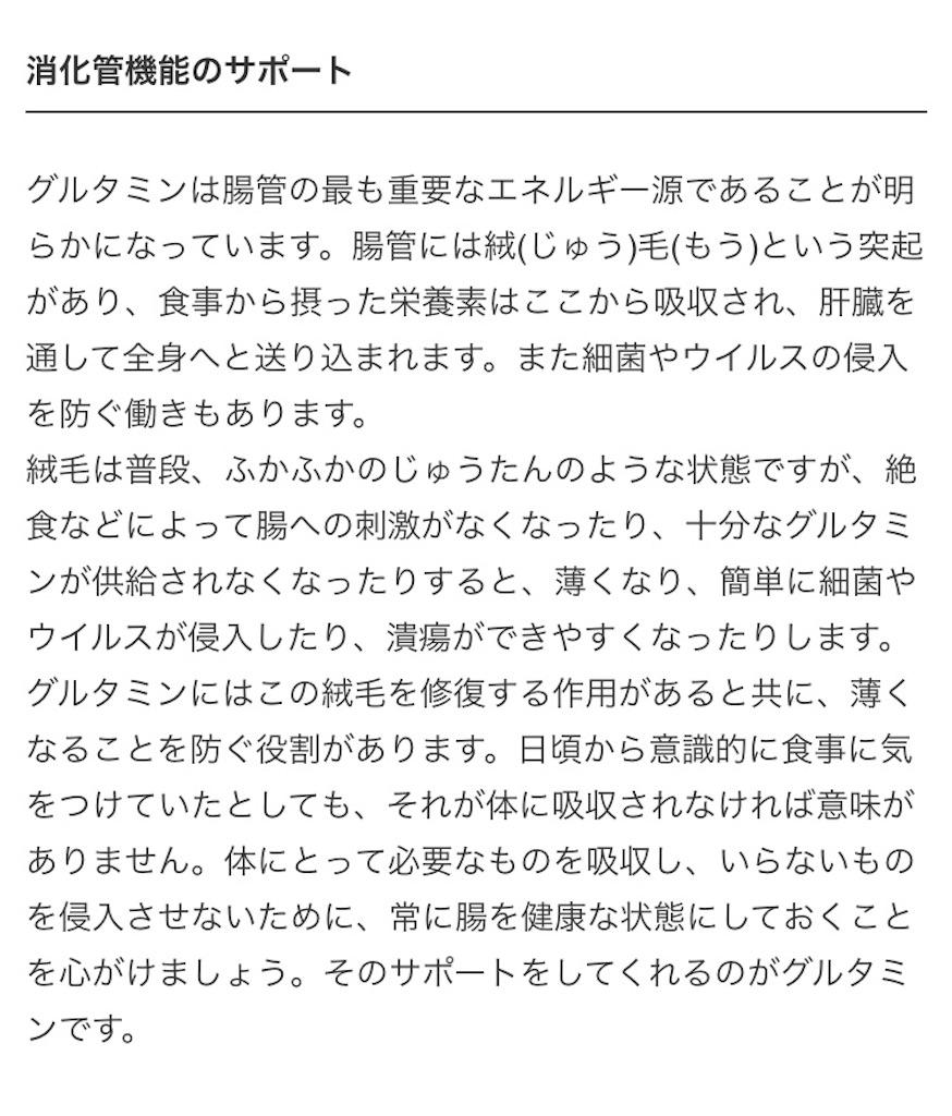 f:id:kusabii:20190110102417j:image