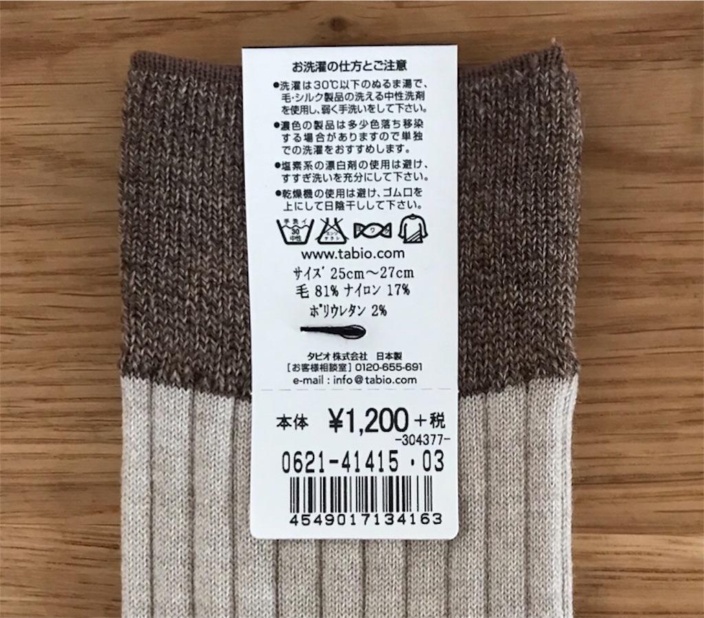 f:id:kusabii:20190111190345j:image