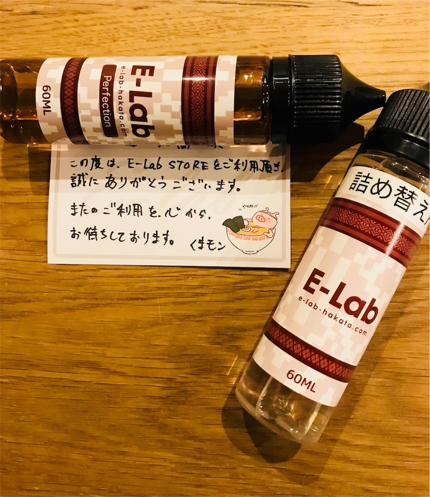f:id:kusabii:20190117090546j:image