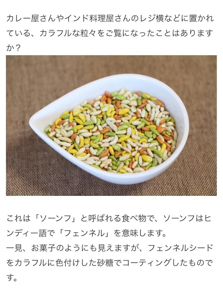 f:id:kusabii:20190117090804j:image
