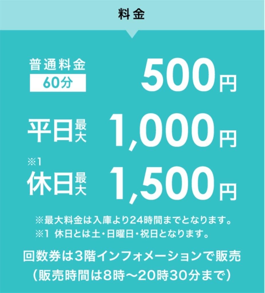 f:id:kusabii:20190121174212j:image