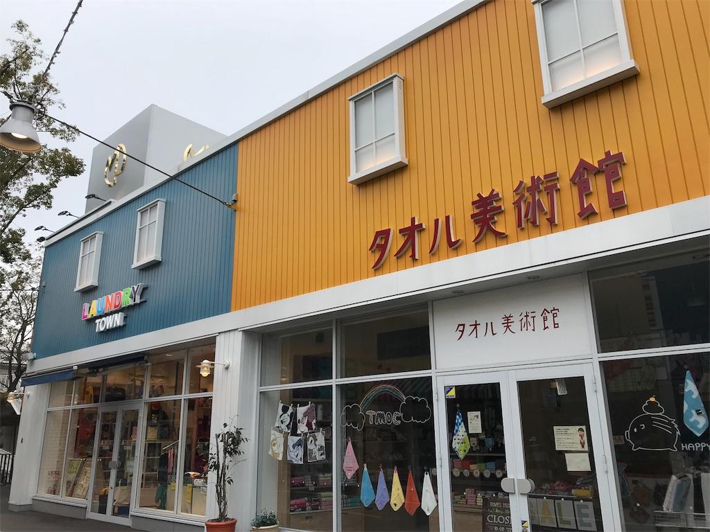 f:id:kusabii:20190121175802j:image