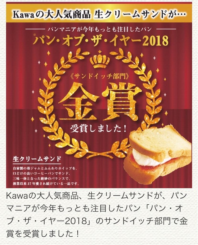f:id:kusabii:20190130160222j:image
