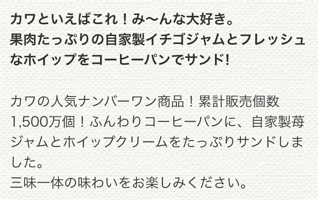 f:id:kusabii:20190130172321j:image