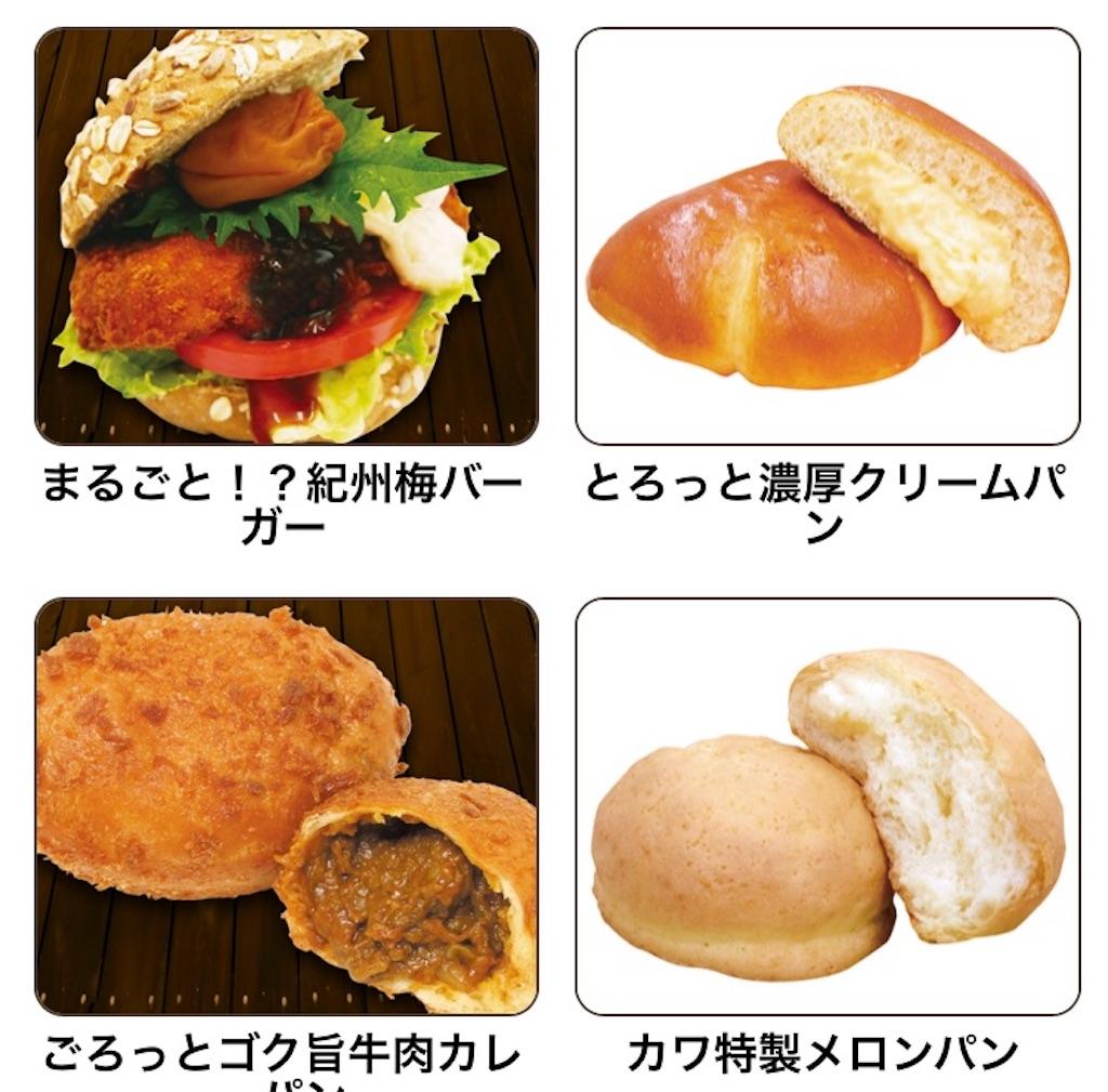 f:id:kusabii:20190130173559j:image