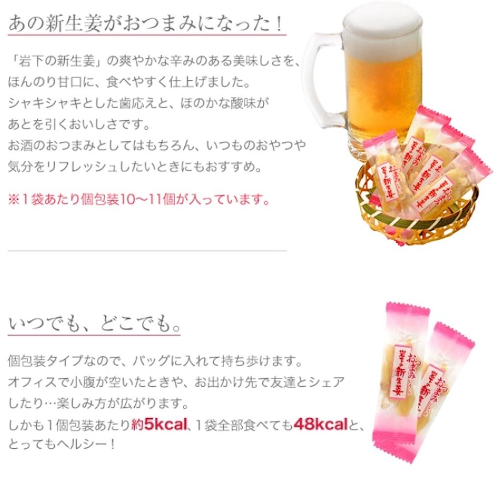 f:id:kusabii:20190207104734j:image