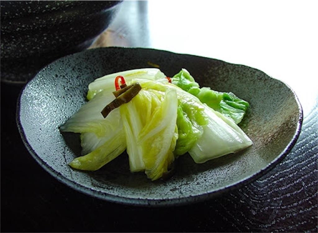 f:id:kusabii:20200118142405j:image