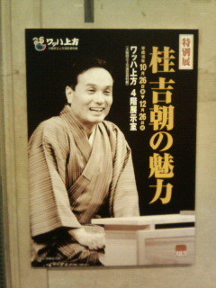 f:id:kusaboshi:20061219184920j:image