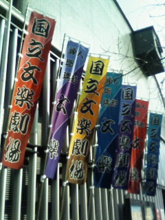 f:id:kusaboshi:20070118162511j:image