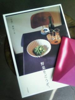 f:id:kusaboshi:20070225112216j:image