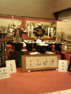 f:id:kusaboshi:20070715223031j:image