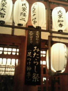 f:id:kusaboshi:20070729200214j:image