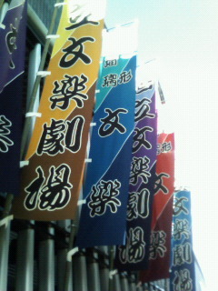 f:id:kusaboshi:20070809175609j:image