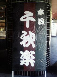 f:id:kusaboshi:20070809175829j:image