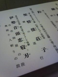 f:id:kusaboshi:20070809180856j:image