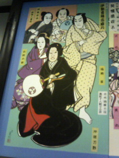f:id:kusaboshi:20070809233800j:image