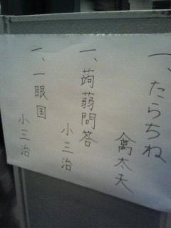 f:id:kusaboshi:20070920224157j:image