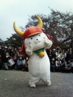 f:id:kusaboshi:20071115215844j:image