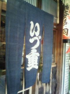 f:id:kusaboshi:20080110204340j:image