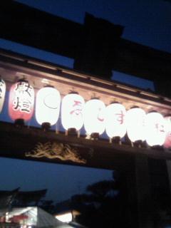 f:id:kusaboshi:20080110211716j:image