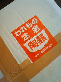 f:id:kusaboshi:20080319100100j:image