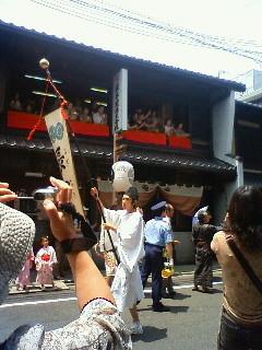 f:id:kusaboshi:20080717120800j:image