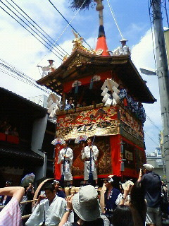 f:id:kusaboshi:20080717121000j:image