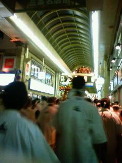 f:id:kusaboshi:20080717203900j:image