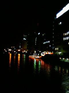 f:id:kusaboshi:20081225211400j:image