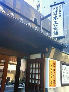 f:id:kusaboshi:20090409163900j:image