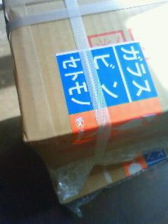 f:id:kusaboshi:20090501091900j:image