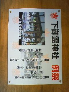 f:id:kusaboshi:20090818105500j:image