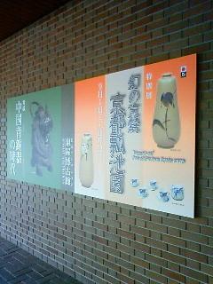 f:id:kusaboshi:20090924155200j:image