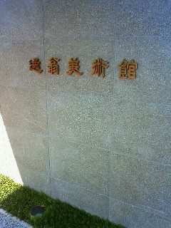 20091015132700