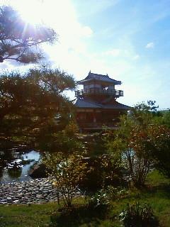 f:id:kusaboshi:20091015145600j:image