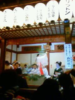 f:id:kusaboshi:20100111200000j:image