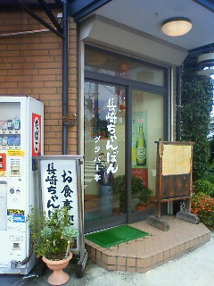 f:id:kusaboshi:20101021125900j:image