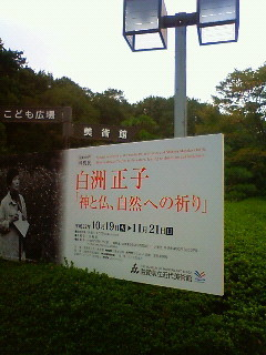 f:id:kusaboshi:20101021150400j:image