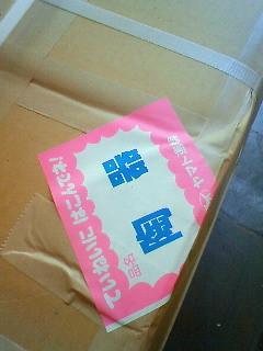 f:id:kusaboshi:20101119094100j:image
