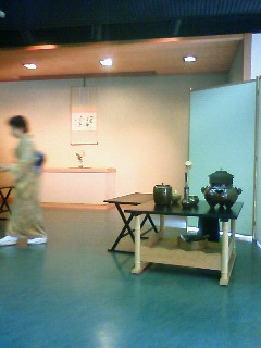f:id:kusaboshi:20101125130000j:image