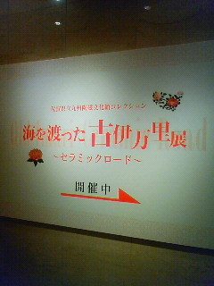 f:id:kusaboshi:20110106152000j:image