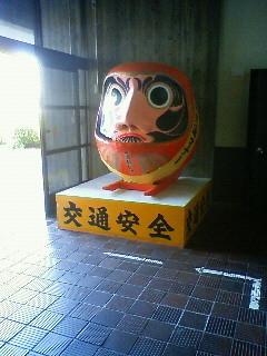 20111020123200