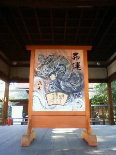f:id:kusaboshi:20111214104800j:image