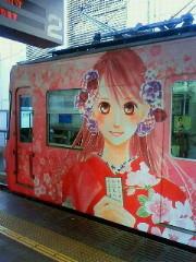 f:id:kusaboshi:20121122150200j:image