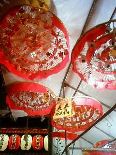 f:id:kusaboshi:20130109212400j:image