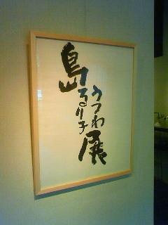 f:id:kusaboshi:20130418124600j:image