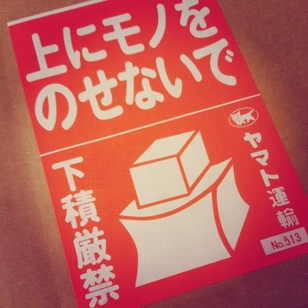 f:id:kusaboshi:20140530091120j:image:w150