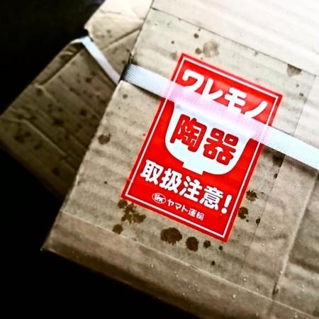 f:id:kusaboshi:20180707104028j:image:w300