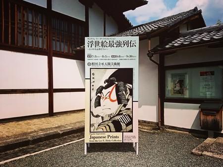 f:id:kusaboshi:20180831173736j:image:w300